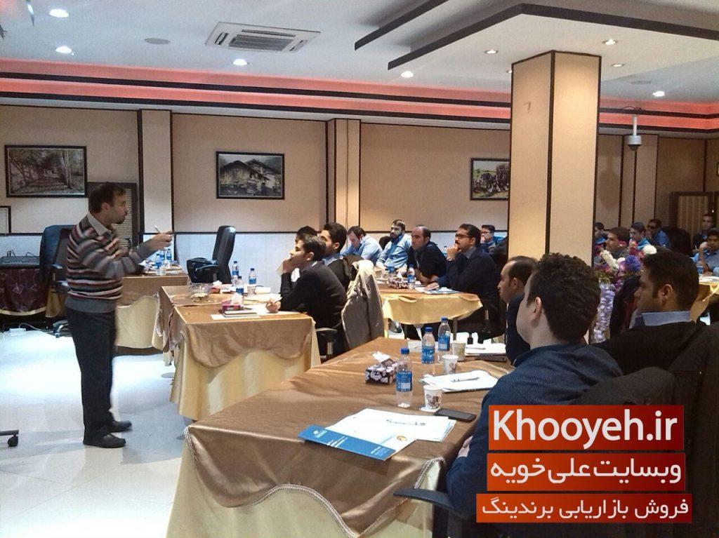مهارت-های-بازاریابی-و-فروش-حرفه-ای.-اصول-و-فنون-مذاکرات-حرفه-ای-