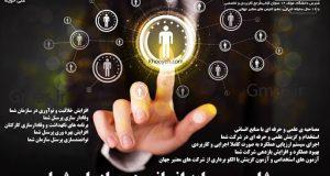 دکتر علی خویه مشاور و مدرس منابع انسانی سرمایه انسانی