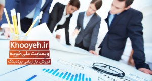 Business & Finance khooyeh ir (28)