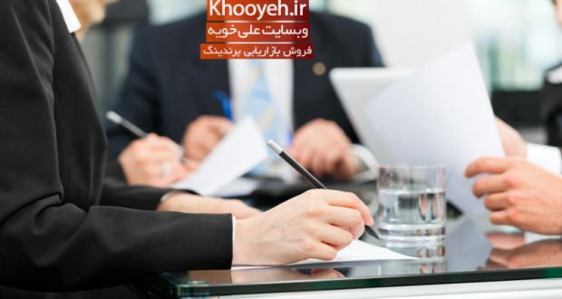Business & Finance khooyeh ir (29)