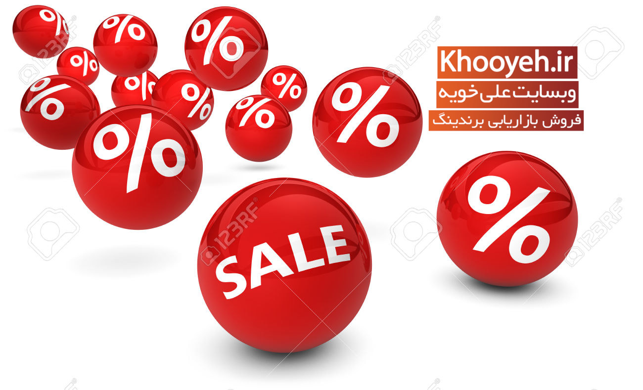 Shopping sale, reduction, discount and promo concept with red bouncing spheres and percent symbol sign on white background.