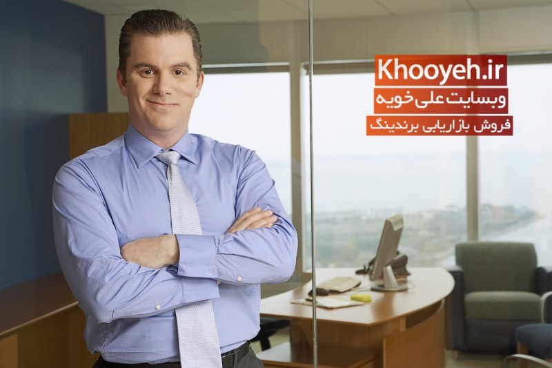 khooyeh management (4)