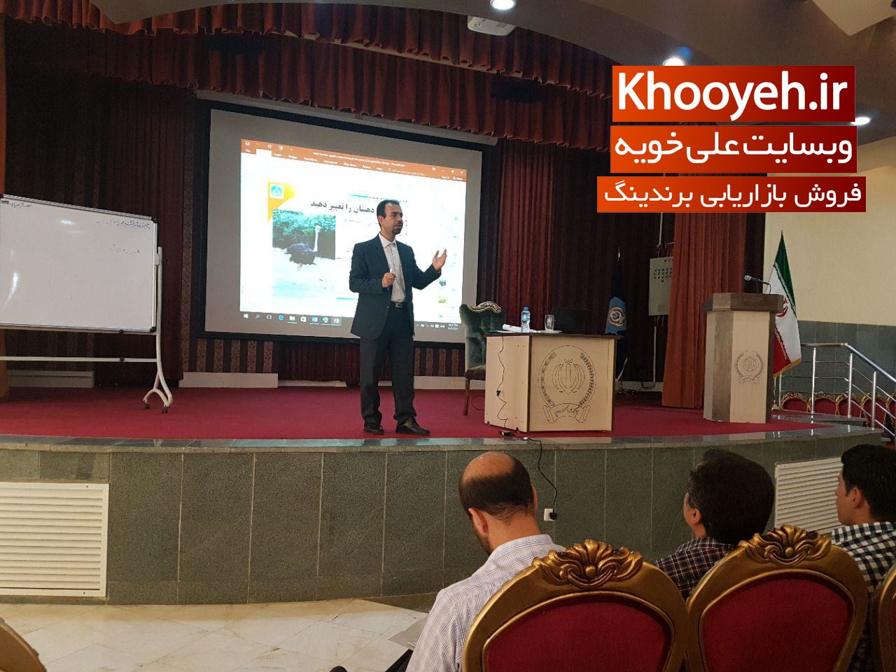 khooyeh marketing (2)