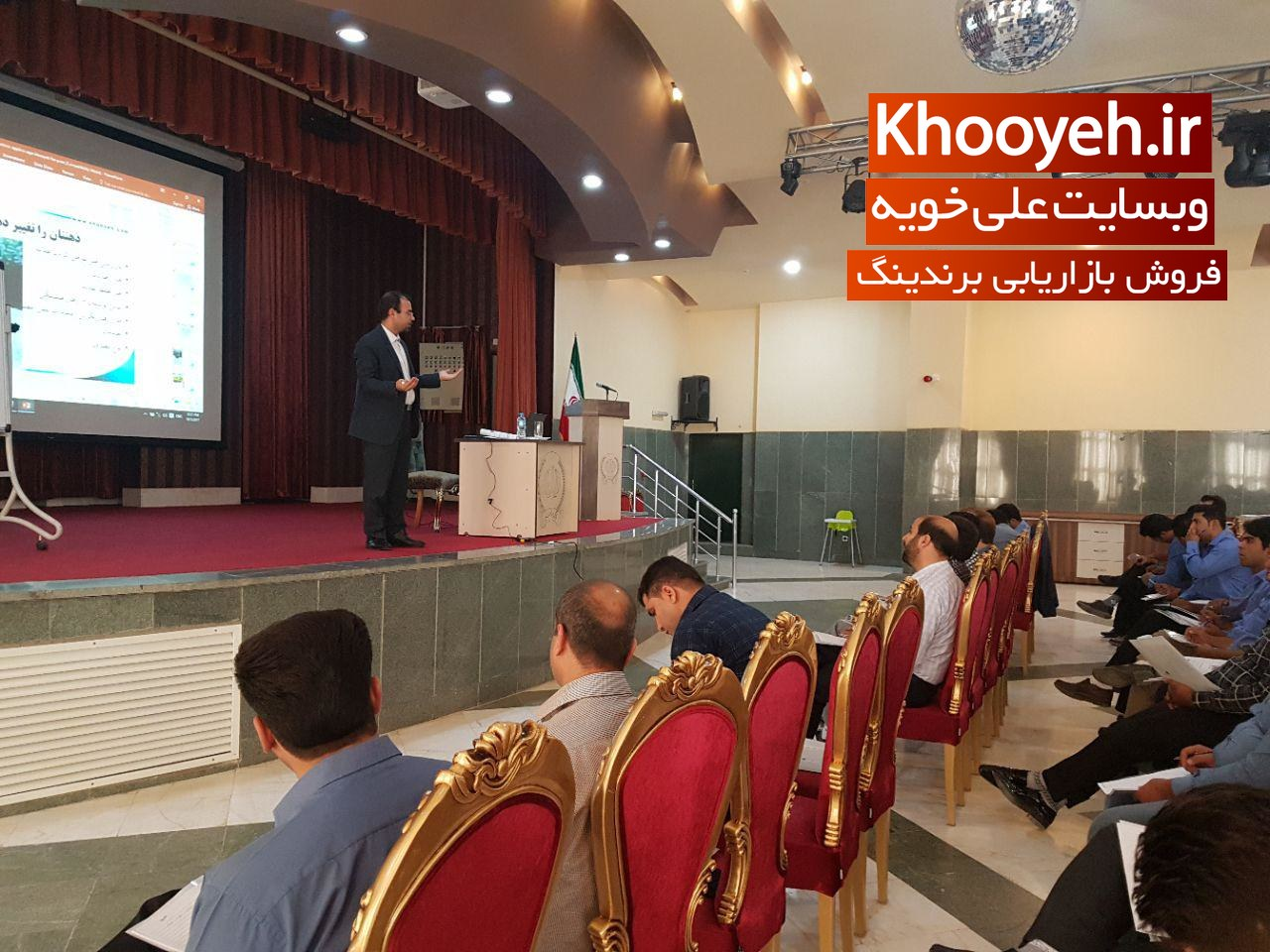 khooyeh marketing (7)