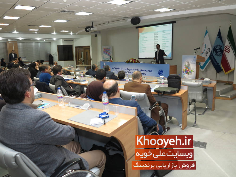 khooyeh-marketing-branding-4