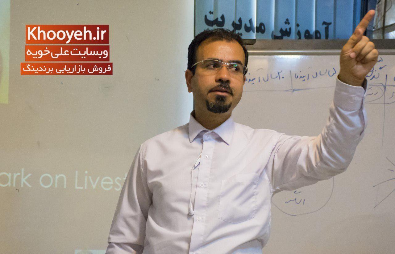 دکتر علی خویه مشاور و مدرس حوزه بازاریابی برندسازی در صنعت ساختمان کاشی سرامیک دکوراسیون